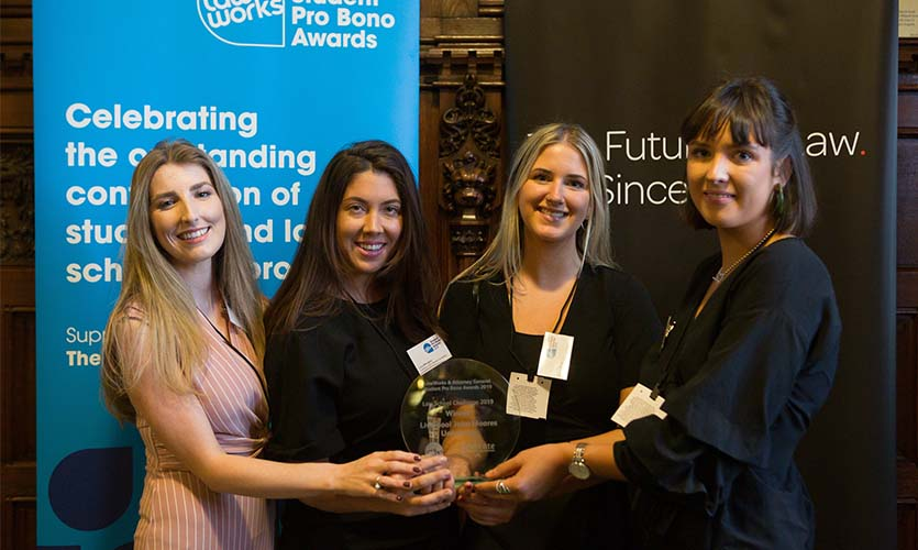 Law school challenge winners 2019 house of commons